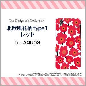 スマホケース AQUOS U SHV37 ハードケース/TPUソフトケース 北欧風花柄type1レッド マリメッコ風 花柄 フラワー レッド 赤|orisma
