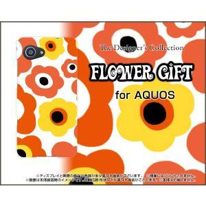 スマホケース AQUOS SERIE mini SHV38 ハードケース/TPUソフトケース フラワーギフト(オレンジ×イエロー) カラフル ポップ 花 オレンジ 黄色|orisma