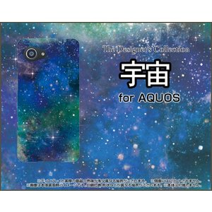 スマホケース AQUOS SERIE mini SHV38 ハードケース/TPUソフトケース 宇宙(ブルー×グリーン) カラフル グラデーション 銀河 星|orisma