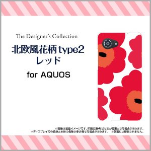 AQUOS SERIE mini SHV38 ハードケース/TPUソフトケース 液晶保護フィルム付 北欧風花柄type2レッド マリメッコ風 花柄 フラワー レッド 赤|orisma