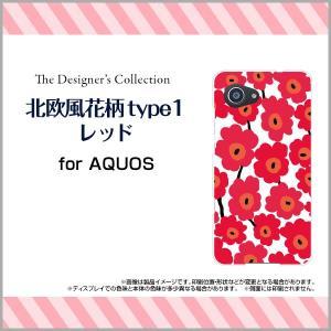3c9434eaf5 スマホケース AQUOS SERIE mini SHV38 ハードケース/TPUソフトケース 北欧風花柄type1レッド マリメッコ風 花柄 フラワー  レッド 赤