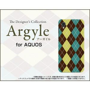スマホケース AQUOS sense2 かんたん SHV43K au ハードケース/TPUソフトケース Argyle(アーガイル) type001 あーがいる 格子 菱形 チェック orisma