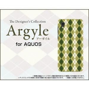 スマホケース AQUOS sense2 かんたん SHV43K au ハードケース/TPUソフトケース Argyle(アーガイル) type005 あーがいる 格子 菱形 チェック orisma