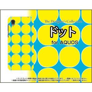 スマホケース AQUOS sense2 かんたん SHV43K au ハードケース/TPUソフトケース ドット(イエロー) カラフル ポップ 水玉 黄色 水色 orisma