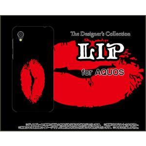 スマホケース AQUOS sense2 かんたん SHV43K au ハードケース/TPUソフトケース リップ(レッド×ブラック) カラフル イラスト 口 赤 唇 黒|orisma