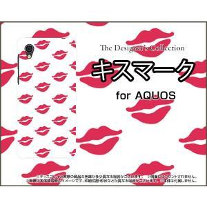 スマホケース AQUOS sense2 かんたん SHV43K au ハードケース/TPUソフトケース キスマーク カラフル ポップ リップ 口 唇 赤 白|orisma