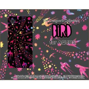 スマホケース AQUOS sense2 かんたん SHV43K au ハードケース/TPUソフトケース バード(ピンク×ブラック) カラフル ポップ 鳥 とり 動物|orisma