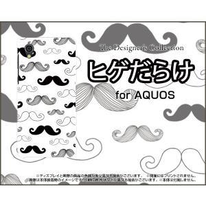 スマホケース AQUOS sense2 かんたん SHV43K au ハードケース/TPUソフトケース ヒゲだらけ モノトーン ひげ 髭 イラスト 黒 白|orisma