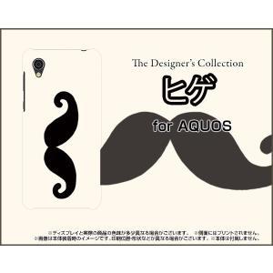 スマホケース AQUOS sense2 かんたん SHV43K au ハードケース/TPUソフトケース ヒゲ モノトーン ひげ 髭 イラスト 黒 白|orisma