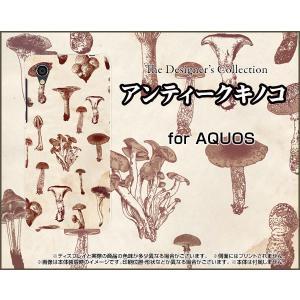 スマホケース AQUOS sense2 かんたん SHV43K au ハードケース/TPUソフトケース アンティークキノコ きのこ エリンギ しめじ 茶色|orisma