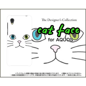 スマホケース AQUOS sense2 かんたん SHV43K au ハードケース/TPUソフトケース キャットフェイス(ホワイト) ねこ 猫 白 顔 ひげ ヒゲ|orisma