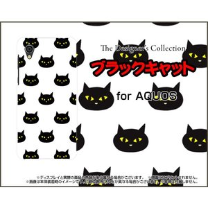 スマホケース AQUOS sense2 かんたん SHV43K au ハードケース/TPUソフトケース ブラックキャット ねこ 猫 黒 ドット ポップ|orisma