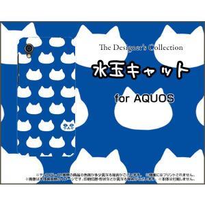 スマホケース AQUOS sense2 かんたん SHV43K au ハードケース/TPUソフトケース 水玉キャット(ブルー) ねこ 猫柄 キャット ブルー 水玉|orisma