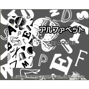 スマホケース AQUOS sense2 かんたん SHV43K au ハードケース/TPUソフトケース アルファベット(モノトーン) フォント 白 黒 アルファベット|orisma