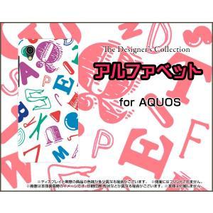 スマホケース AQUOS sense2 かんたん SHV43K au ハードケース/TPUソフトケース アルファベット(カラー) フォント カラ- アルファベット|orisma