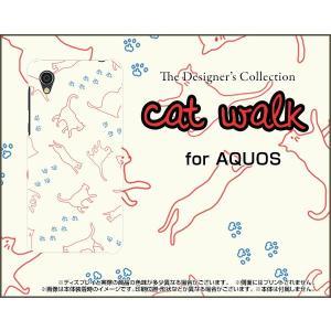 スマホケース AQUOS sense2 かんたん SHV43K au ハードケース/TPUソフトケース キャットウォーク(ベージュ) ねこ 猫柄 キャット レッド 白|orisma