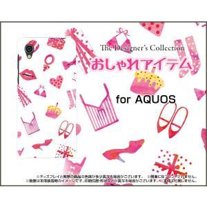 スマホケース AQUOS sense2 かんたん SHV43K au ハードケース/TPUソフトケース おしゃれアイテム(白×ピンク) 服 靴 おしゃれ ワードロープ 白|orisma
