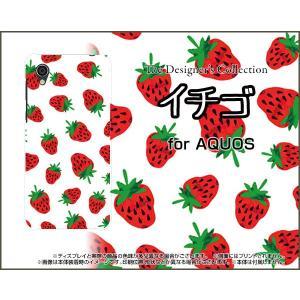 スマホケース AQUOS sense2 かんたん SHV43K au ハードケース/TPUソフトケース イチゴ いちご 苺 赤 果物|orisma