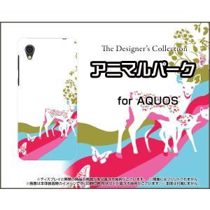 スマホケース AQUOS sense2 かんたん SHV43K au ハードケース/TPUソフトケース アニマルパーク(バンビ) こじか 鹿 しか 動物|orisma