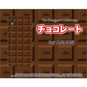 スマホケース AQUOS sense2 かんたん SHV43K au ハードケース/TPUソフトケース チョコレート ブラウン プレーン お菓子 甘い|orisma