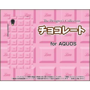 スマホケース AQUOS sense2 かんたん SHV43K au ハードケース/TPUソフトケース チョコレート(ストロベリー) ピンク いちご お菓子 甘い|orisma