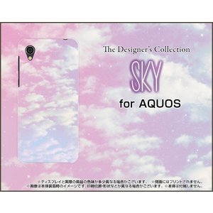 スマホケース AQUOS sense2 かんたん SHV43K au ハードケース/TPUソフトケース SKY(ピンク×ブルー) 空 雲 そら くも 朝|orisma