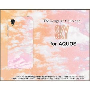 スマホケース AQUOS sense2 かんたん SHV43K au ハードケース/TPUソフトケース SKY(オレンジ×ピンク) 空 雲 そら くも 夕方|orisma