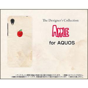 スマホケース AQUOS sense2 かんたん SHV43K au ハードケース/TPUソフトケース APPLE アップル リンゴ 林檎|orisma