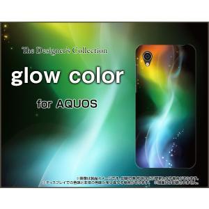 スマホケース AQUOS sense2 かんたん SHV43K au ハードケース/TPUソフトケース glow color 虹 レインボー グロー サイバー カラフル orisma