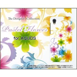 スマホケース AQUOS sense2 かんたん SHV43K au ハードケース/TPUソフトケース Pastel Flower type003 パステル 花 フラワー 虹 レインボー|orisma