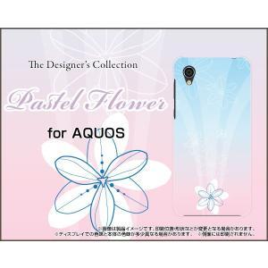 スマホケース AQUOS sense2 かんたん SHV43K au ハードケース/TPUソフトケース Pastel Flower type005 パステル 花 フラワー ピンク ブルー|orisma