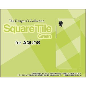 スマホケース AQUOS sense2 かんたん SHV43K au ハードケース/TPUソフトケース SquareTile(Green) タイル 緑 グリーン チェック 四角 orisma