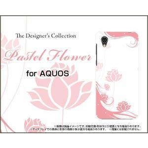 スマホケース AQUOS sense2 かんたん SHV43K au ハードケース/TPUソフトケース Pastel Flower type006 パステル ピンク 花 フラワー|orisma