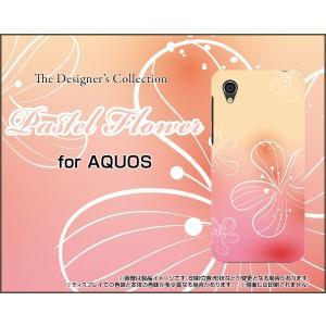 スマホケース AQUOS sense2 かんたん SHV43K au ハードケース/TPUソフトケース Pastel Flower type007 パステル ピンク オレンジ 花 フラワー|orisma
