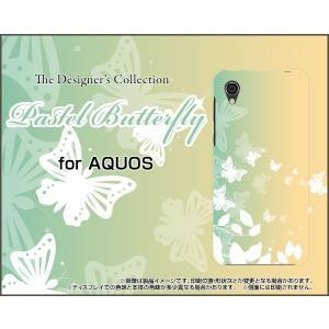 スマホケース AQUOS sense2 かんたん SHV43K au ハードケース/TPUソフトケース Pastel Butterfly パステル 蝶 ちょうちょ バタフライ グリーン|orisma