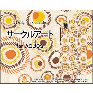スマホケース AQUOS sense2 かんたん SHV43K au ハードケース/TPUソフトケース サークルアート さーくる 円 あーと 茶色 茶系|orisma