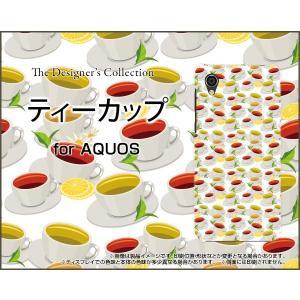 スマホケース AQUOS sense2 かんたん SHV43K au ハードケース/TPUソフトケース ティーカップ からふる 紅茶 ティー レモン れもん|orisma