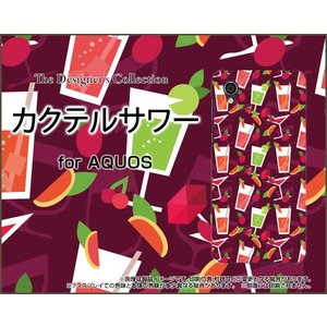 スマホケース AQUOS sense2 かんたん SHV43K au ハードケース/TPUソフトケース カクテルサワー カラフル 紫 むらさき パープル 飲み物|orisma