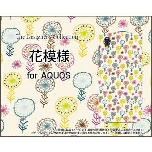 スマホケース AQUOS sense2 かんたん SHV43K au ハードケース/TPUソフトケース 花模様 はな イラスト フラワー アート ドット|orisma