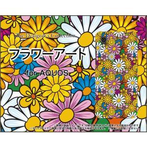 スマホケース AQUOS sense2 かんたん SHV43K au ハードケース/TPUソフトケース フラワーアート 花 はな カラフル 鮮やか 絵|orisma