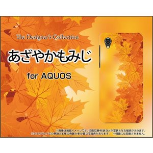 スマホケース AQUOS sense2 かんたん SHV43K au ハードケース/TPUソフトケース あざやかもみじ 紅葉 秋 鮮やか 和柄 わがら|orisma
