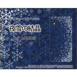 スマホケース AQUOS sense2 かんたん SHV43K au ハードケース/TPUソフトケース 夜雪の結晶 冬 結晶 雪 スノー ひかり 夜 かっこいい orisma