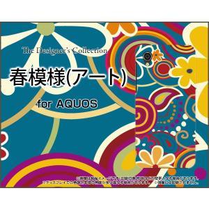 スマホケース AQUOS sense2 かんたん SHV43K au ハードケース/TPUソフトケース 春模様(アート) 春 アート かっこいい|orisma