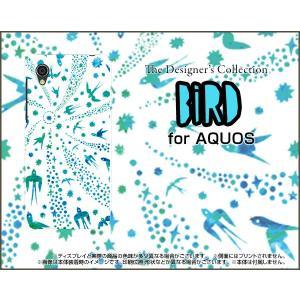 AQUOS sense2 かんたん SHV43K au ハードケース/TPUソフトケース 液晶保護フィルム付 バード(ブルー×ホワイト) カラフル ポップ 鳥 とり 動物|orisma