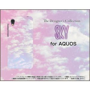 AQUOS sense2 かんたん SHV43K au ハードケース/TPUソフトケース 液晶保護フィルム付 SKY(ピンク×ブルー) 空 雲 そら くも 朝|orisma