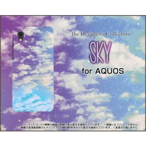 AQUOS sense2 かんたん SHV43K au ハードケース/TPUソフトケース 液晶保護フィルム付 SKY(パープル×ブルー) 空 雲 そら くも 昼|orisma