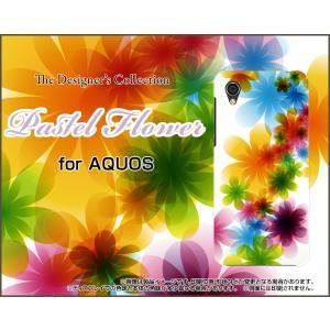 AQUOS sense2 かんたん SHV43K au ハードケース/TPUソフトケース 液晶保護フィルム付 Pastel Flower type001 パステル 花 フラワー 虹 レインボー|orisma