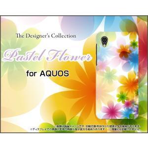 AQUOS sense2 かんたん SHV43K au ハードケース/TPUソフトケース 液晶保護フィルム付 Pastel Flower type002 パステル 花 フラワー 虹 レインボー|orisma