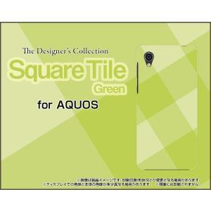 AQUOS sense2 かんたん SHV43K au ハードケース/TPUソフトケース 液晶保護フィルム付 SquareTile(Green) タイル 緑 グリーン チェック 四角 orisma