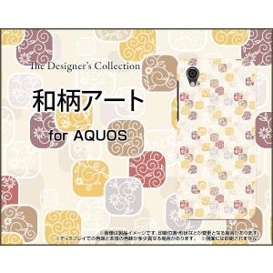 AQUOS sense2 かんたん SHV43K au ハードケース/TPUソフトケース 液晶保護フィルム付 和柄アート 日本 ジャパニーズ わがら|orisma